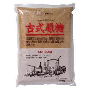 さとうきびより作った、化学精製されていないミネラル成分をたっぷりと含んだ砂糖です。  ■原料粗糖を漉...