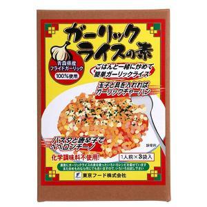 青森県産フライドガーリックを100%使用した、食欲をそそる風味豊かなガーリックライスの素です。化学調...