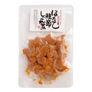 ○北海道産の良質な帆立貝を柔らかく炊き上げ、鮭からつくったふんわり、あっさりとした旨味のある鮭節をま...