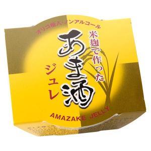 米と米麹で作った栄養豊かな甘酒を、寒天で滑らかに固めたジュレです。  日本の伝統的なおいしさを現代風...