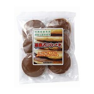 国内産小麦粉と沖縄産黒糖を使用して、風味豊かなパンケーキに仕上げました。 ■そのままお召し上がりいた...