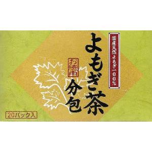 丹念に製造したまろやかな喉ごしの100%国産のヨモギ茶  風味豊かな味と香りをお子様からお年寄りの方...