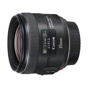中古 1年保証 美品 Canon EF 35mm F2 IS USM