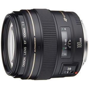 中古 1年保証 美品 Canon 単焦点中望遠レンズ EF 100mm F2 USM