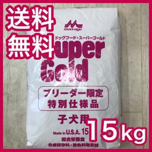 スーパーゴールド チキンプラス 子犬用 15kg ブリーダーパック 森乳サンワールド ドッグフード|premium-asuka