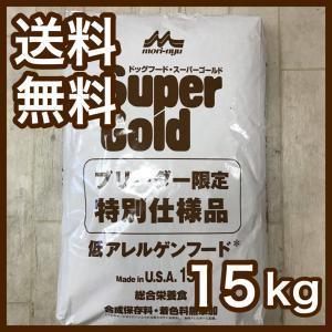 スーパーゴールド フィッシュ&ポテト 15kg ブリーダーパック 森乳サンワールド ドッグフード|premium-asuka