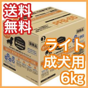 プロフェッショナルバランス ライト 成犬 アダルト 6kg ドッグフード|premium-asuka