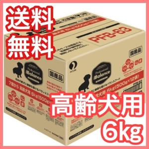 プロフェッショナルバランス 高齢犬用 シニア 6kg ドッグフード|premium-asuka