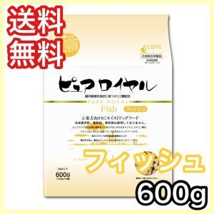 ピュアロイヤル フィッシュ 600g ジャンプ セミモイスト 半生タイプ ドッグフード|premium-asuka