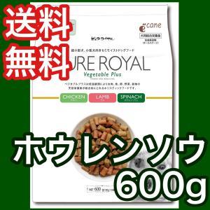 ピュアロイヤル ベジタブルプラス ホウレンソウ 600g ジャンプ セミモイスト 半生タイプ ドッグフード|premium-asuka