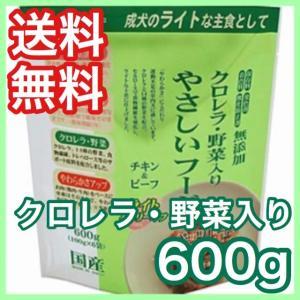 やさしいフード クロレラ 野菜入り ライト 600g(100g×6) ペッツルート セミモイスト 半...