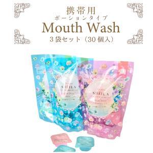 SHEILA シエラ マウスウォッシュ  選べる3袋セット  ミント ローズ 個包装 携帯 外出 ランチ 香り リフレッシュ エチケット オーラルケア|premium-concierge