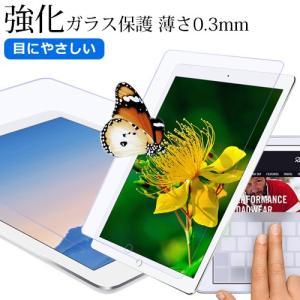 タブレット液晶保護フィルム 液晶保護フィルム iPad 飛散...