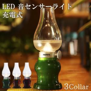 防災グッズ LED ライト LEDランタン 充電式...