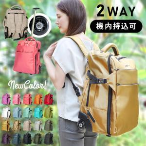 スーツケース 機内持ち込み キャリーバッグ 軽量 ソフトスーツケース キャスター付き リュック ソフトキャリーバッグ 旅行かばん 冬休み お正月 帰省 国内 海外の画像