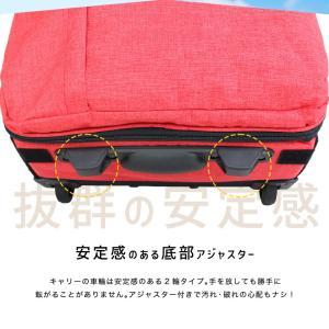 スーツケース 機内持ち込み キャリーバッグ 折りたたみ 大容量 軽量 キャリーケース 折り畳み 修学旅行 ビジネス出張 旅行かばん 冬休み お正月 海外 国内|premium-interior|11