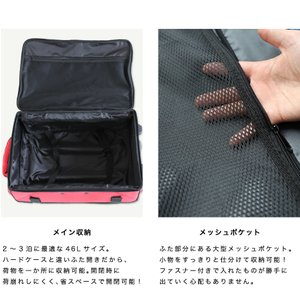スーツケース 機内持ち込み キャリーバッグ 折りたたみ 大容量 軽量 キャリーケース 折り畳み 修学旅行 ビジネス出張 旅行かばん 冬休み お正月 海外 国内|premium-interior|12