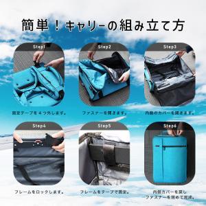 スーツケース 機内持ち込み キャリーバッグ 折りたたみ 大容量 軽量 キャリーケース 折り畳み 修学旅行 ビジネス出張 旅行かばん 冬休み お正月 海外 国内|premium-interior|14