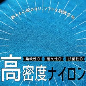 スーツケース 機内持ち込み キャリーバッグ 折りたたみ 大容量 軽量 キャリーケース 折り畳み 修学旅行 ビジネス出張 旅行かばん 冬休み お正月 海外 国内|premium-interior|16