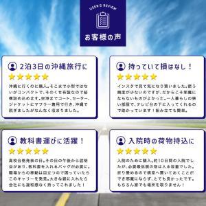 スーツケース 機内持ち込み キャリーバッグ 折りたたみ 大容量 軽量 キャリーケース 折り畳み 修学旅行 ビジネス出張 旅行かばん 冬休み お正月 海外 国内|premium-interior|19