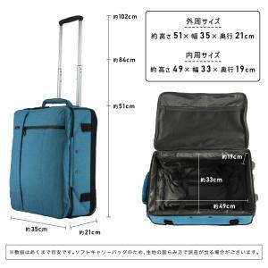 スーツケース 機内持ち込み キャリーバッグ 折りたたみ 大容量 軽量 キャリーケース 折り畳み 修学旅行 ビジネス出張 旅行かばん 冬休み お正月 海外 国内|premium-interior|21