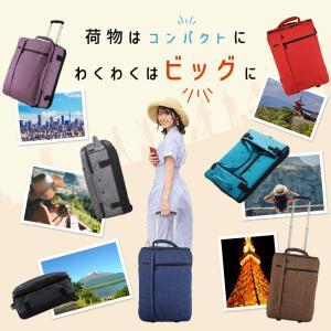 スーツケース 機内持ち込み キャリーバッグ 折りたたみ 大容量 軽量 キャリーケース 折り畳み 修学旅行 ビジネス出張 旅行かばん 冬休み お正月 海外 国内|premium-interior|04