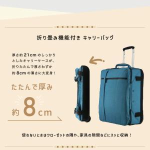 スーツケース 機内持ち込み キャリーバッグ 折りたたみ 大容量 軽量 キャリーケース 折り畳み 修学旅行 ビジネス出張 旅行かばん 冬休み お正月 海外 国内|premium-interior|08