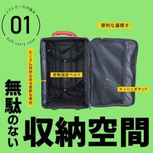 スーツケース 機内持ち込み キャリーバッグ 折りたたみ 大容量 軽量 キャリーケース 折り畳み 修学旅行 ビジネス出張 旅行かばん 夏休み お盆 海外 国内|premium-interior|14