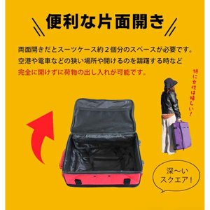 スーツケース 機内持ち込み キャリーバッグ 折りたたみ 大容量 軽量 キャリーケース 折り畳み 修学旅行 ビジネス出張 旅行かばん 夏休み お盆 海外 国内|premium-interior|16