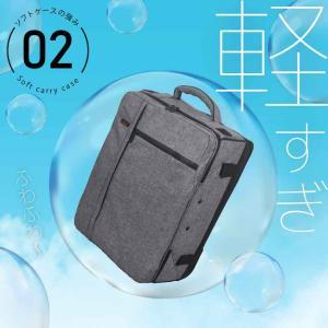 スーツケース 機内持ち込み キャリーバッグ 折りたたみ 大容量 軽量 キャリーケース 折り畳み 修学旅行 ビジネス出張 旅行かばん 夏休み お盆 海外 国内|premium-interior|17