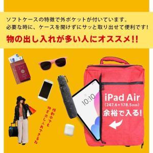 スーツケース 機内持ち込み キャリーバッグ 折りたたみ 大容量 軽量 キャリーケース 折り畳み 修学旅行 ビジネス出張 旅行かばん 夏休み お盆 海外 国内|premium-interior|20