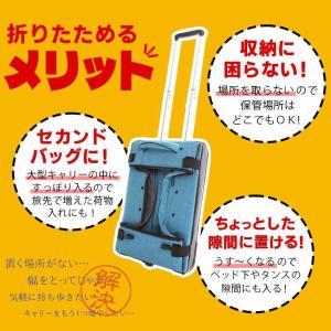 スーツケース 機内持ち込み キャリーバッグ 折りたたみ 大容量 軽量 キャリーケース 折り畳み 修学旅行 ビジネス出張 旅行かばん 夏休み お盆 海外 国内|premium-interior|04