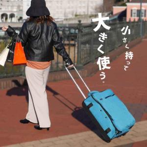 スーツケース 機内持ち込み キャリーバッグ 折りたたみ 大容量 軽量 キャリーケース 折り畳み 修学旅行 ビジネス出張 旅行かばん 夏休み お盆 海外 国内|premium-interior|05