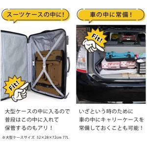 スーツケース 機内持ち込み キャリーバッグ 折りたたみ 大容量 軽量 キャリーケース 折り畳み 修学旅行 ビジネス出張 旅行かばん 夏休み お盆 海外 国内|premium-interior|07