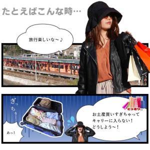 スーツケース 機内持ち込み キャリーバッグ 折りたたみ 大容量 軽量 キャリーケース 折り畳み 修学旅行 ビジネス出張 旅行かばん 夏休み お盆 海外 国内|premium-interior|10