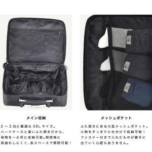 キャリーバッグ ビジネス メンズ 機内持ち込み キャリーケース スーツケース 軽量 ビジネスバッグ 横型 出張 大容量 39L PC対応 防水 premium-interior 10