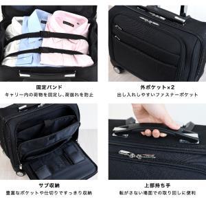 キャリーバッグ ビジネス メンズ 機内持ち込み キャリーケース スーツケース 軽量 ビジネスバッグ 横型 出張 大容量 39L PC対応 防水 premium-interior 11