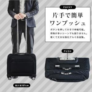 キャリーバッグ ビジネス メンズ 機内持ち込み キャリーケース スーツケース 軽量 ビジネスバッグ 横型 出張 大容量 39L PC対応 防水 premium-interior 12