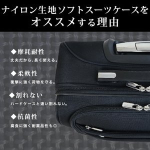 キャリーバッグ ビジネス メンズ 機内持ち込み キャリーケース スーツケース 軽量 ビジネスバッグ 横型 出張 大容量 39L PC対応 防水 premium-interior 13