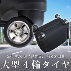 キャリーバッグ ビジネス メンズ 機内持ち込み キャリーケース スーツケース 軽量 ビジネスバッグ 横型 出張 大容量 39L PC対応 防水 premium-interior 14