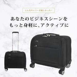 キャリーバッグ ビジネス メンズ 機内持ち込み キャリーケース スーツケース 軽量 ビジネスバッグ 横型 出張 大容量 39L PC対応 防水 premium-interior 02