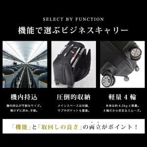 キャリーバッグ ビジネス メンズ 機内持ち込み キャリーケース スーツケース 軽量 ビジネスバッグ 横型 出張 大容量 39L PC対応 防水 premium-interior 03