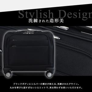 キャリーバッグ ビジネス メンズ 機内持ち込み キャリーケース スーツケース 軽量 ビジネスバッグ 横型 出張 大容量 39L PC対応 防水 premium-interior 06