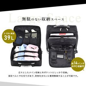 キャリーバッグ ビジネス メンズ 機内持ち込み キャリーケース スーツケース 軽量 ビジネスバッグ 横型 出張 大容量 39L PC対応 防水 premium-interior 07