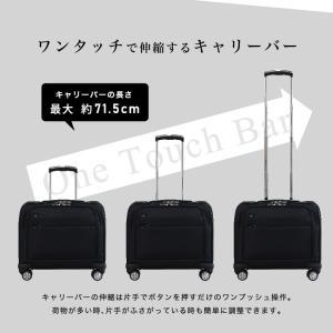 キャリーバッグ ビジネス メンズ 機内持ち込み キャリーケース スーツケース 軽量 ビジネスバッグ 横型 出張 大容量 39L PC対応 防水 premium-interior 08