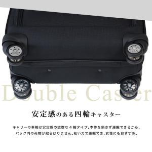 キャリーバッグ ビジネス メンズ 機内持ち込み キャリーケース スーツケース 軽量 ビジネスバッグ 横型 出張 大容量 39L PC対応 防水 premium-interior 09