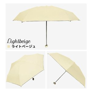 日傘 折りたたみ 遮光 軽量 雨傘 レディース 晴雨兼用 UVカット UPF50+ 紫外線対策 雨対策 傘 おしゃれ 男女兼用 コンパクト ポケットサイズ 撥水加工 premium-interior 11