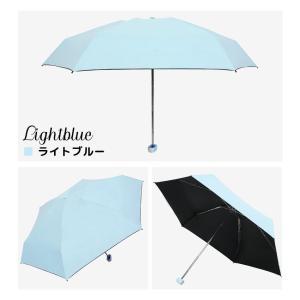 日傘 折りたたみ 遮光 軽量 雨傘 レディース 晴雨兼用 UVカット UPF50+ 紫外線対策 雨対策 傘 おしゃれ 男女兼用 コンパクト ポケットサイズ 撥水加工 premium-interior 12