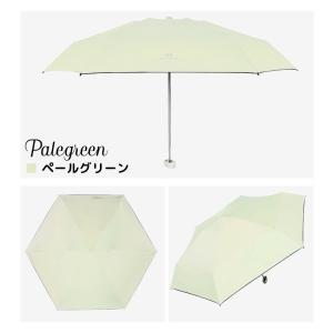 日傘 折りたたみ 遮光 軽量 雨傘 レディース 晴雨兼用 UVカット UPF50+ 紫外線対策 雨対策 傘 おしゃれ 男女兼用 コンパクト ポケットサイズ 撥水加工 premium-interior 13