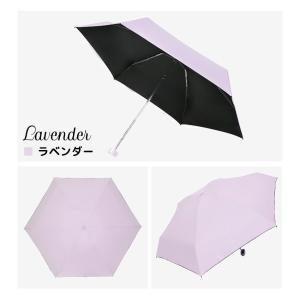 日傘 折りたたみ 遮光 軽量 雨傘 レディース 晴雨兼用 UVカット UPF50+ 紫外線対策 雨対策 傘 おしゃれ 男女兼用 コンパクト ポケットサイズ 撥水加工 premium-interior 14